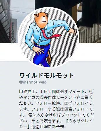 日本一画师 每次画动物画到一半都想放弃