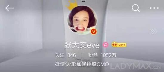 张大奕在微博上的认证为如涵控股CMO,粉丝数已经超过1000万,其年收入一度超过美国真人秀明星Kim Kardashian
