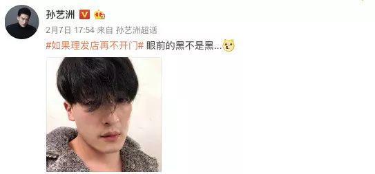 http://www.weixinrensheng.com/shishangquan/1531904.html