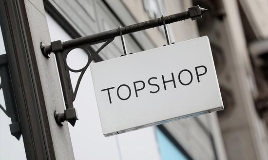 花样百出吸引消费者?快时尚Topshop宣布将推出相亲节目快时尚Topshop