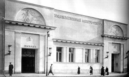 1909年开业的艺术电影院呈新艺术风格