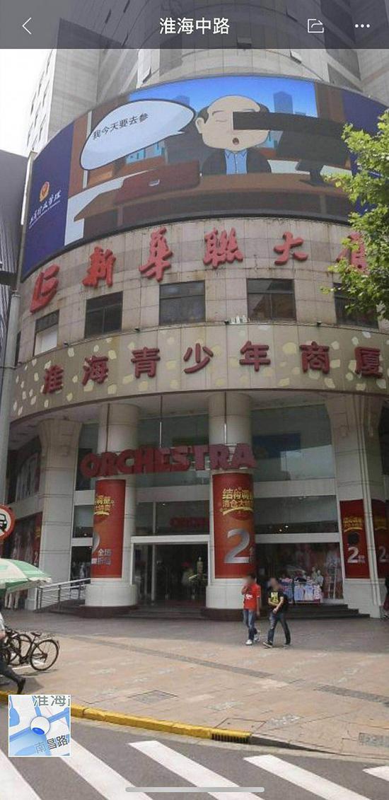 曾经传出的Topshop上海旗舰店地址