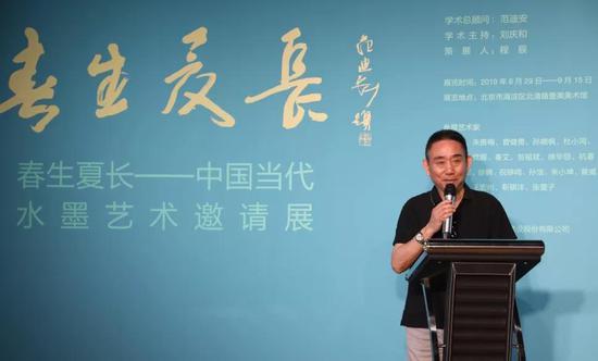 中国著名批评家、策展人皮道坚先生展览开幕式致辞