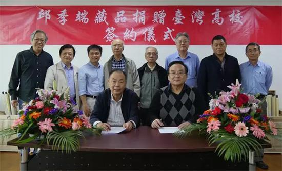 """2017年,邱季端继续其""""捐赠高校""""之旅。图为邱季端与台湾四所高校签订捐赠协议。"""