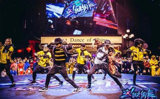 近来火爆社交媒体的《这!就是街舞》