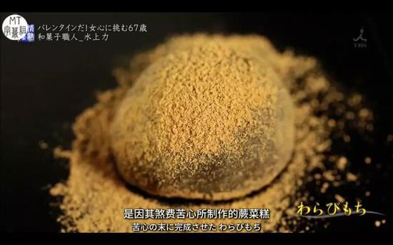 他每年会挑选粉质细腻、粘性强的厥根粉,今年采用的是鹿儿岛县的供货商。