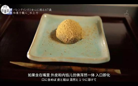 这样的厥根饼,水上每天要准备100个,经常连早餐也顾不得吃。