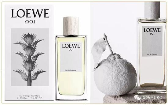 LOEWE 001 古龙香水
