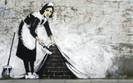 《扫到地毯下》(2006)