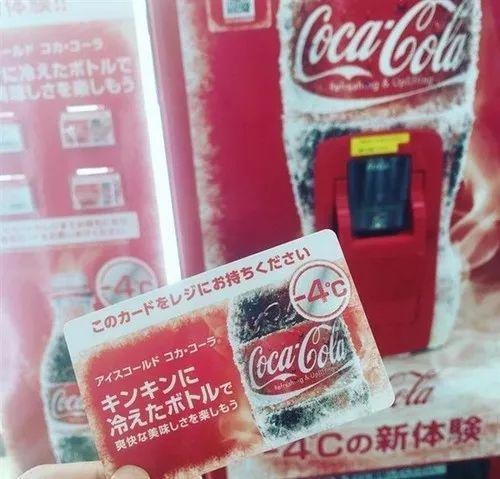 要想吃到可乐冰沙,一共有4步。