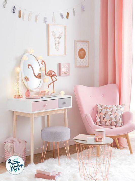 粉色家居设计 图片来源自Circu | Magical Furniture
