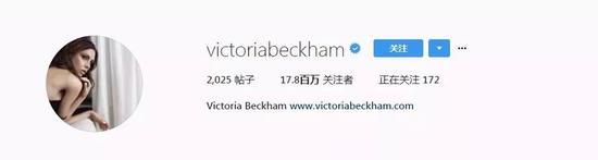 4。Victoria Beckham(@victoriabeckham)—— 1780萬