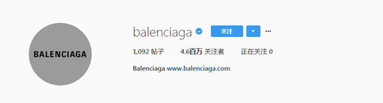 6。Balenciaga(@balenciaga)