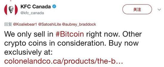 加拿大肯德基官方推特(图片来自@KFVCanada)