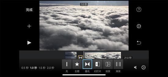 iMovie。奇怪的是这个 App 至今没有适配 iPhone X
