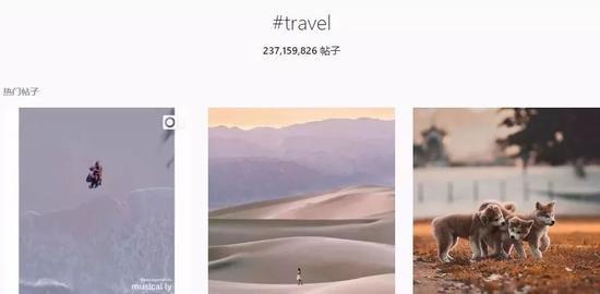 3。#travel