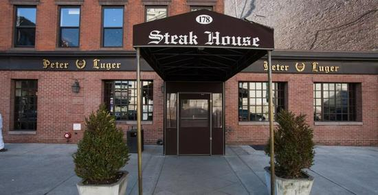 Peter Luger,常年霸占纽约牛排馆头把交椅