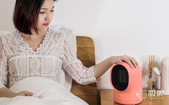 这是一台超温暖的暖风机