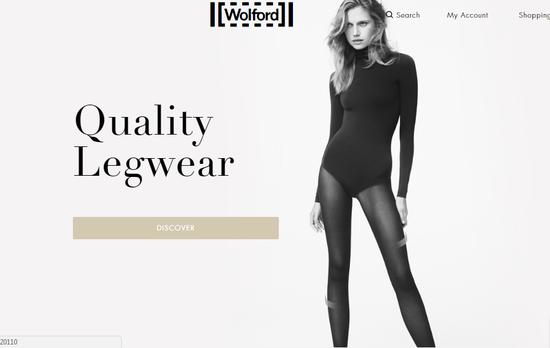 复星国际以5500万欧元控股奢侈内衣品牌Wolford