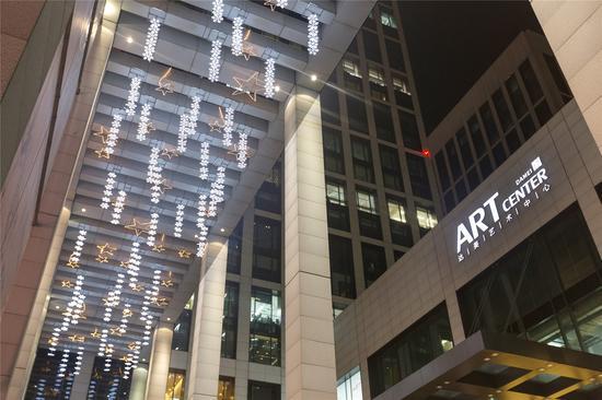 艺术唤醒城市 华灯点亮达美
