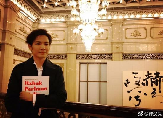 钟汉良生日 图片来源自微博