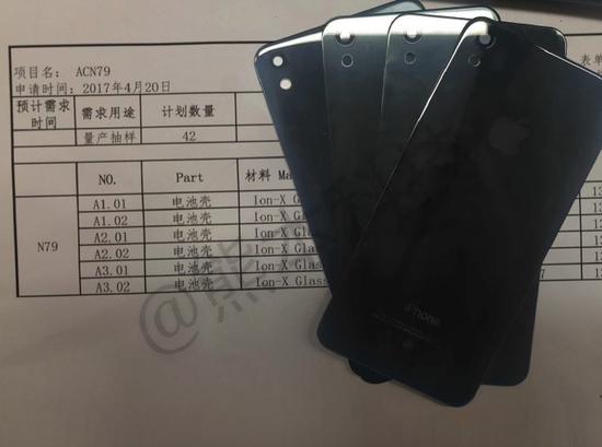 (疑似新 iPhone SE 后盖部件,注意摄像头部分为垂直设计,图源:熊本科技)