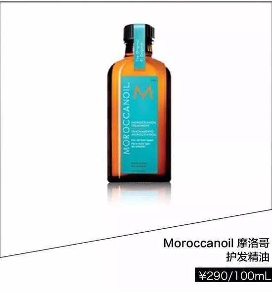这里可以买:www.moroccanoil.com