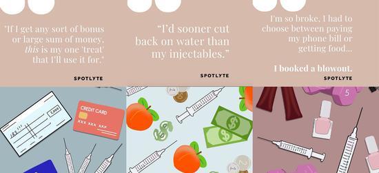 肉毒杆菌老大Botox出了在线美容杂志 广告与媒体的界线在哪?botox肉毒杆菌瘦脸