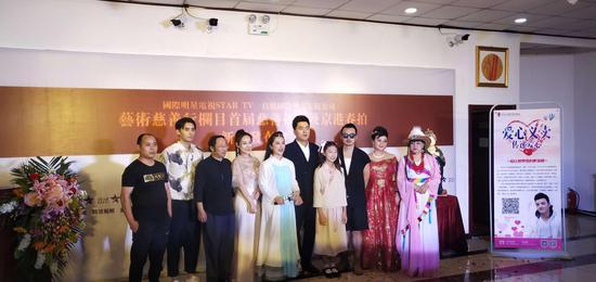 贞观拍卖6月底在京港成功举办