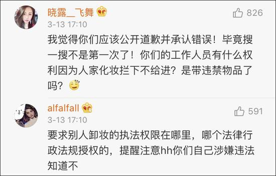 """网友扒出:这至少是广州地铁第四次以装扮为由发出""""驱逐令"""""""