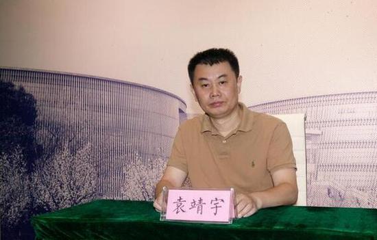 江苏省教育厅副巡视员袁靖宇致辞