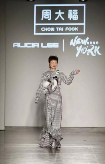 ALICIA LEE 设计师李坤