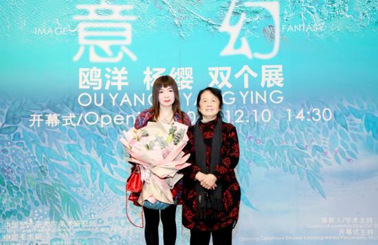 鷗洋楊纓雙個展呈現二人藝術的意與幻