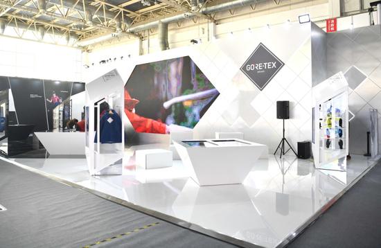 GORE-TEX品牌展台
