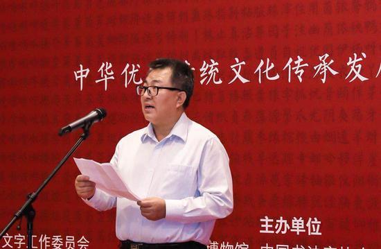 中国国家博物馆馆长王春法