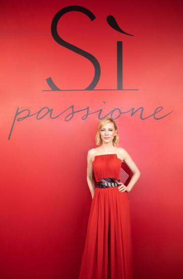 阿玛尼全球美妆代言人——奥斯卡影后凯特·布兰切特(Cate Blanchett)