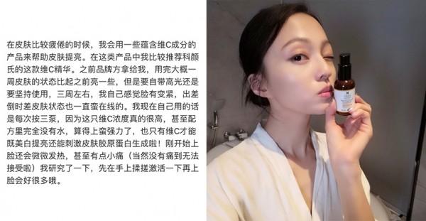张韶涵的分享