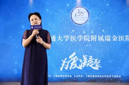 上海交通大学医学院附属瑞金医院党委副书记俞郁萍介绍瑞金医院112年的历史及在血液病上的医学成就;