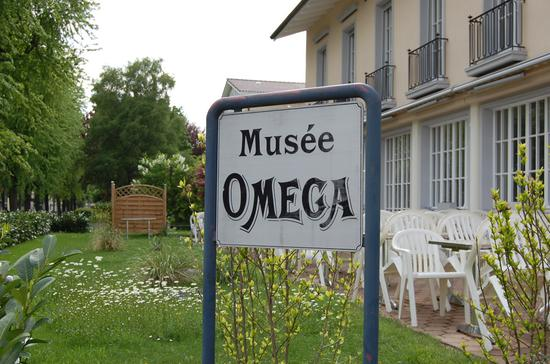 欧米茄博物馆