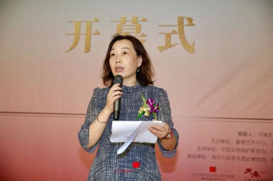 东城区文化和旅游局副局长马庆军致辞