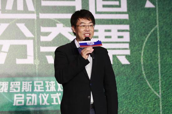中国动向集团CEO 张志勇