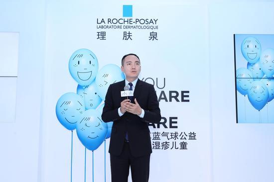 欧莱雅活力化妆品事业部总经理陈旻先生