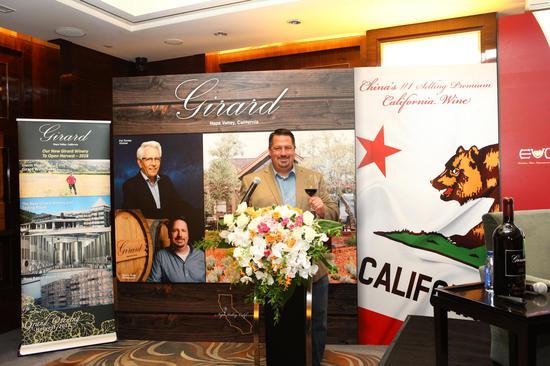 吉拉德已成为在中国销量第一的高端加州葡萄酒