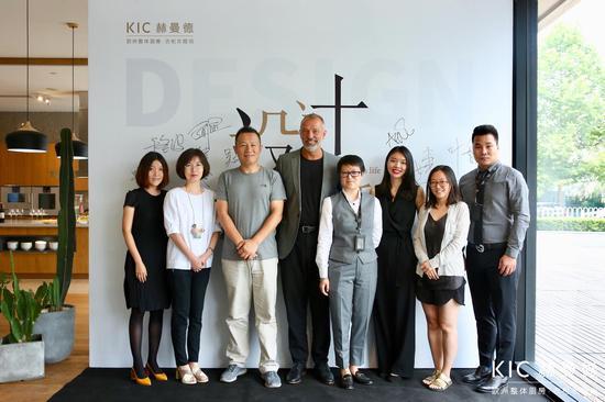 北欧风文化之旅 KIC赫曼德首席设计师巡回分享会北京站落幕