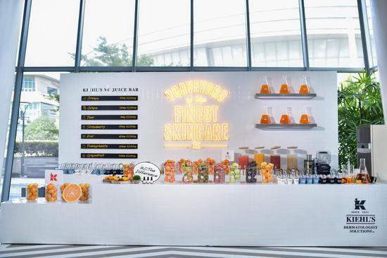吧台供有富含VC成分的鲜榨复合果汁 (2)