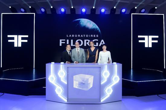 FILORGA 菲洛嘉MESO-MASK新款柔润亮泽面膜千人试用活动正式开启