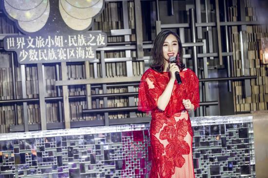 2018世界文旅小姐少数民族赛区海选盛典圆满举办