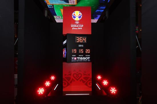 天梭表国际篮联篮球世界杯倒计时钟jpg