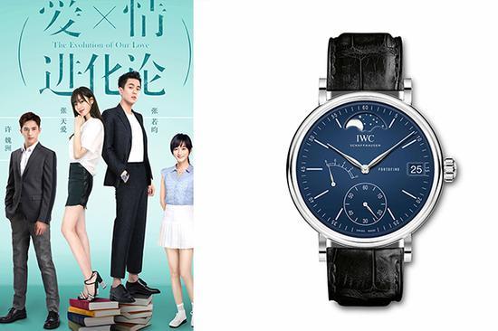 张若昀在海报中佩戴IWC万国柏涛菲诺手动上链月相腕表150周年纪念特别版