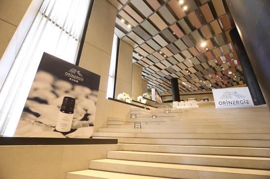 ORiNERGiE原点能量发布会CHAO酒店一层入口